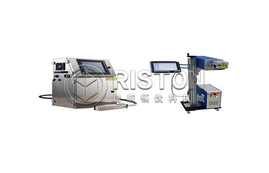Blowing Filling Capping Machine